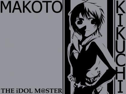 アイドルマスター025