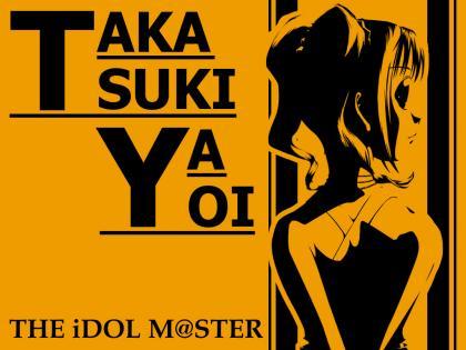 アイドルマスター029