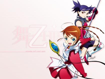舞-HiME022