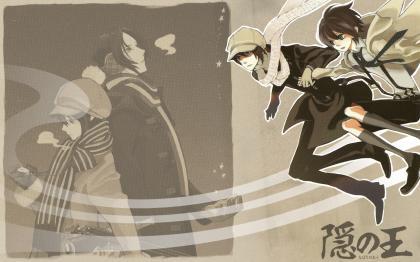 隠の王012