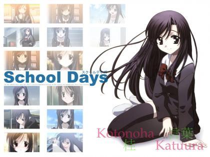 School Days024