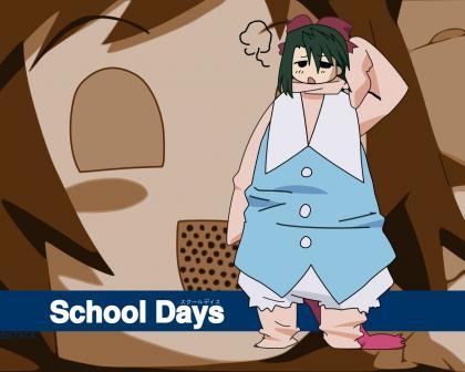 School Days028