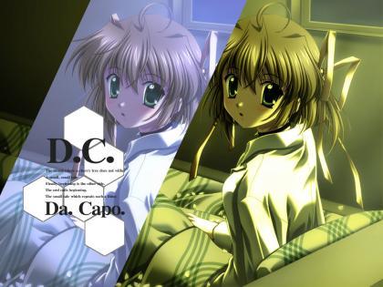 D.C. ダ・カーポ012