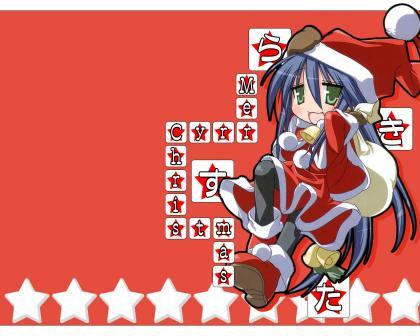 らき☆すた018
