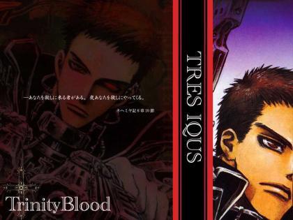Trinity Blood009