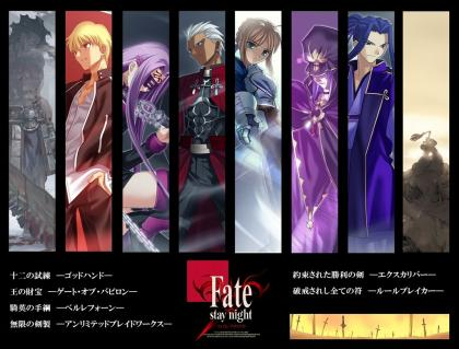 Fate stay night020