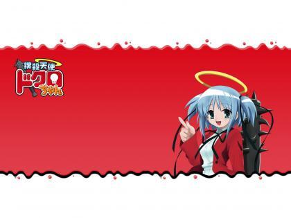 撲殺天使ドクロちゃん003