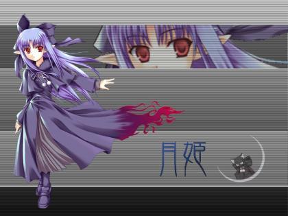 月姫013