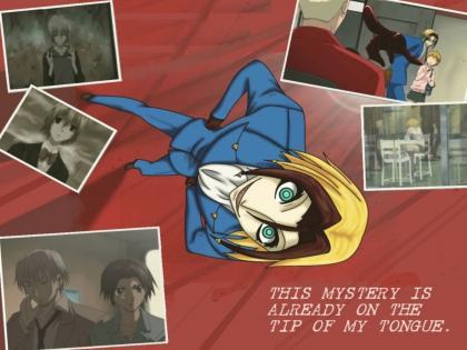 魔人探偵脳噛ネウロ003
