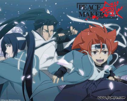 peacemaker 鐵002