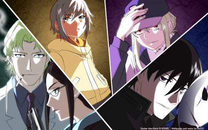 DARKER THAN BLACK~黒の契約者~045