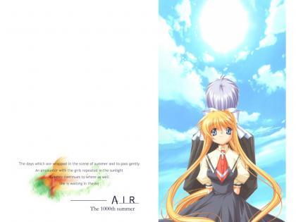 AIR016.jpg