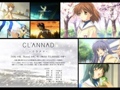 CLANNAD019.jpg