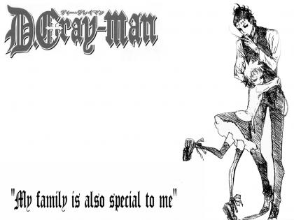DGray-man011.jpg