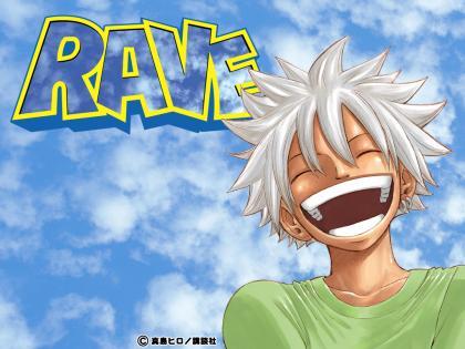 RAVE007.jpg