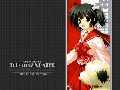 ToHeart2002.jpg