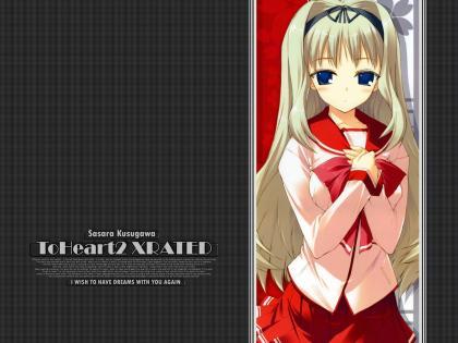 ToHeart2005.jpg