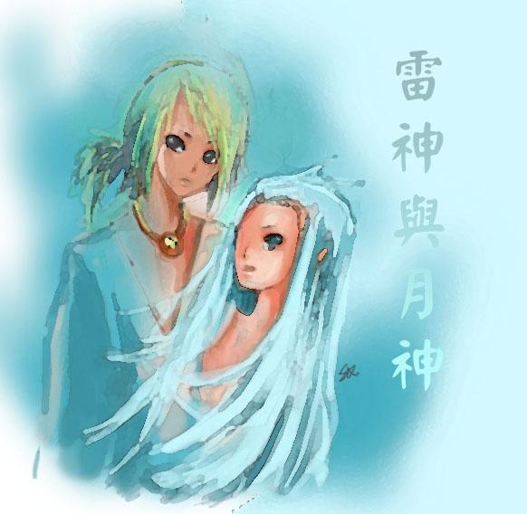 雷月王道02 copy