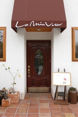 ラ・ミア・ヴィータのエントランス
