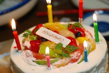お誕生日おめでと