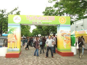 ThaiFestival2008