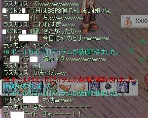 20070428130758.jpg
