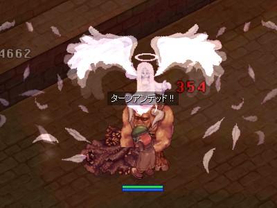080517_puri_2.jpg