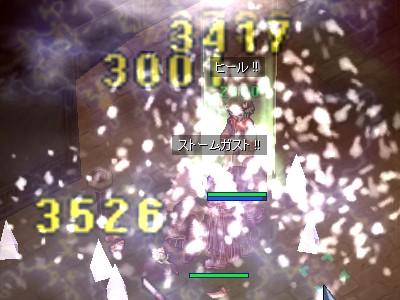 080519_puri_2.jpg