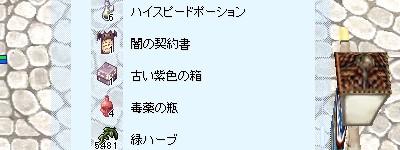 080528_puri_6.jpg