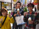 China Town Ice Cream Trio