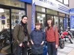 Triumph Minato