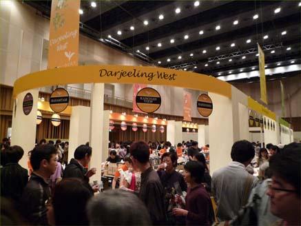 ダージリンフェスティバル2008-1
