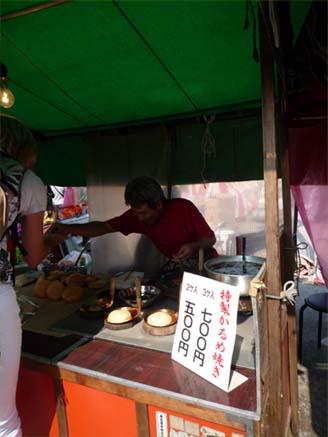 浅草三社祭9