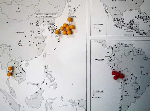 世界遺産マップ2