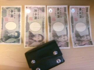 財布の中は