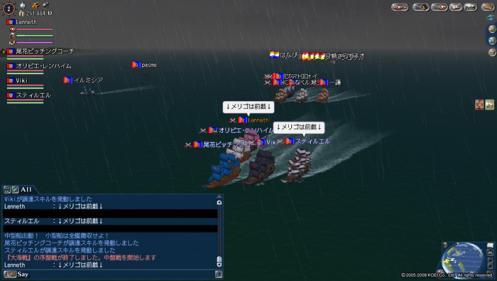 前戯艦隊復活