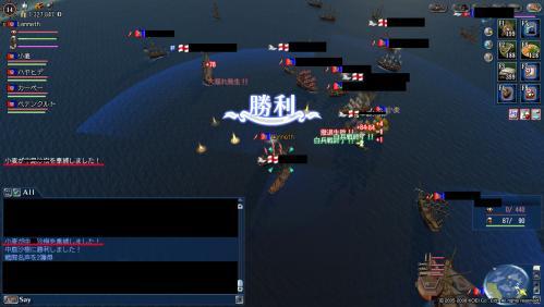 大海戦の1シーン