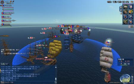 大海戦イメージ画像最終日