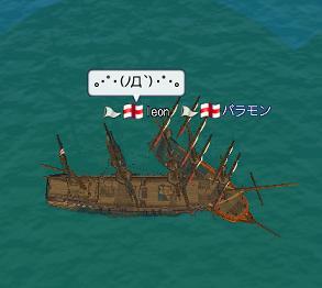 08年3月 大海戦