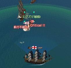 海事上げ1