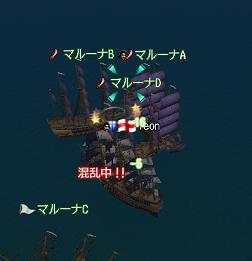 海事上げ2