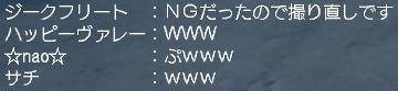 NG.jpg