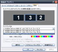 WS013.jpg
