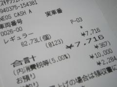 080403_2.jpg