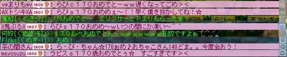 147-5.jpg
