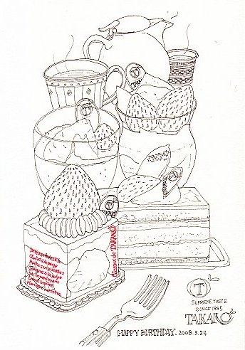 苺ケーキと桜のケーキ
