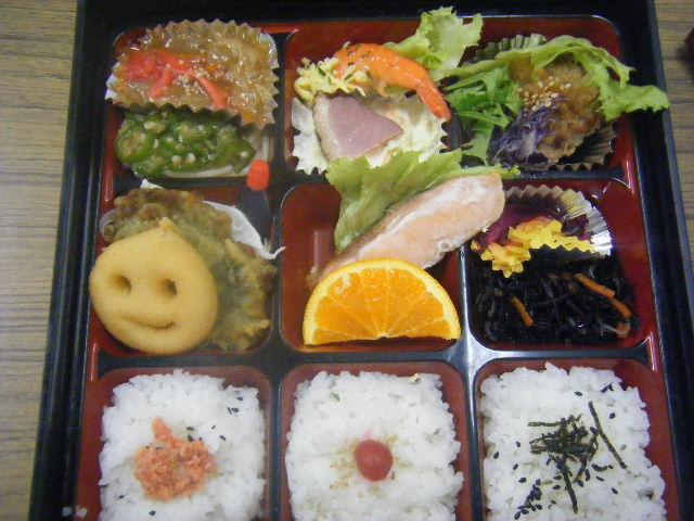日替わり弁当 ¥600