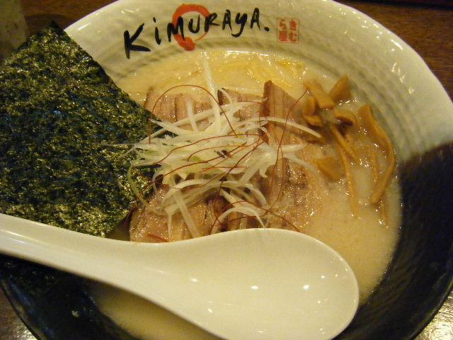 塩釜焼チャーシュー麺・塩 ¥850