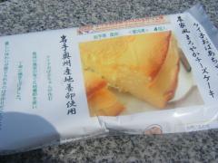 ケイ子おばあちゃんの農家風まろやかチーズケーキ