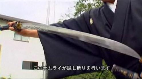 サムライ・ソード ~日本刀の技術~